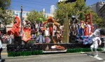 Planet San Francisco Float