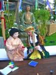 Origami Artist and Fraulein Gerta