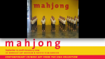 Mahjong: Contemporary Chinese Art from the Sigg Collection - Berkeley Art Museum and Pacific Film Archives
