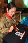 Japanese Calligrapher