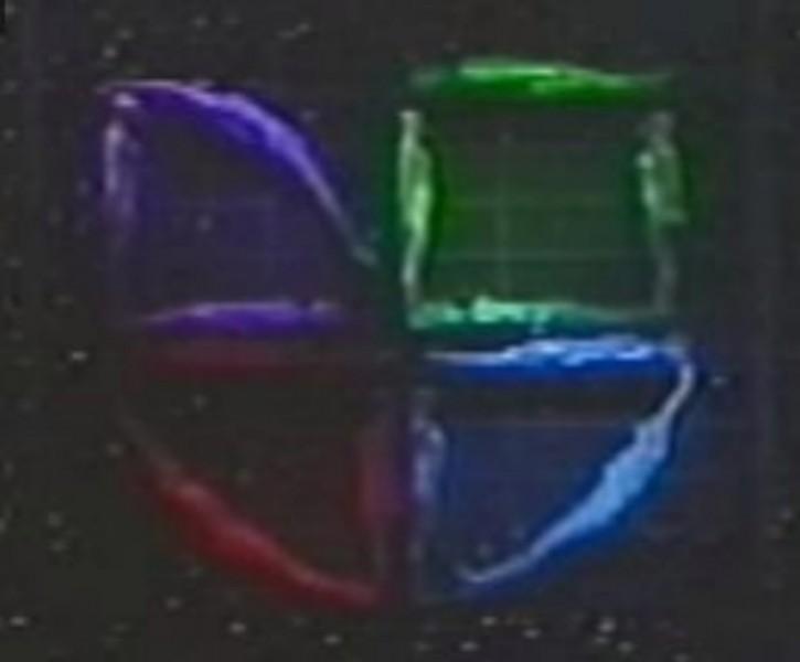 Acrobat Univision Network logo